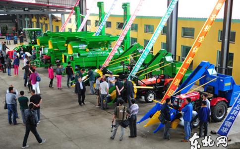 意大利博羅尼亞農業和園林機械展覽會EIMA