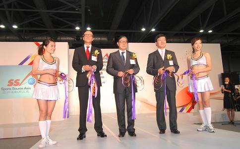 香港貿發局運動休閑展覽會sport source Asia