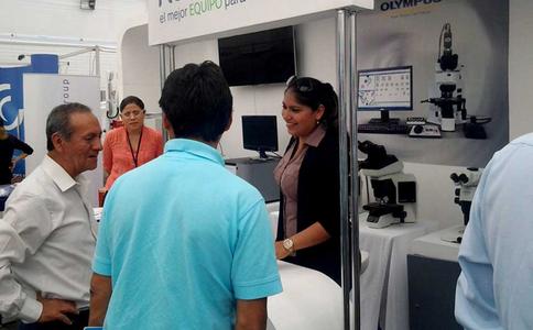 秘鲁医疗用品展览会Tecnosalud