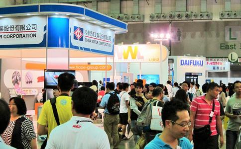 臺灣運輸物流及物聯網展覽會Logistics
