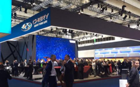 上海国际节能与新能源汽车产业展览会EV CHINA