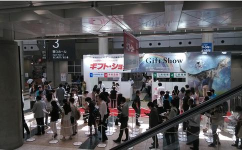 日本东京礼品展览会春季Tokyo Gift Show