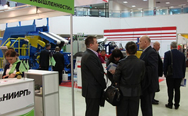 俄罗斯莫斯科轮胎展览会Rubber Expo
