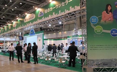 日本东京汽车零部件及售后市场展览会IAAE