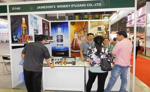 越南胡志明食品加工展览会Vietfood & Beverage ProPack