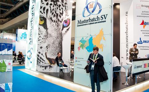 俄罗斯莫斯科塑料橡胶展览会Interplastica
