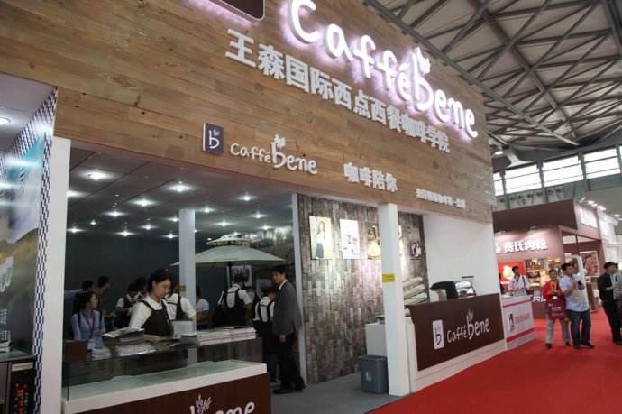 上海国际烘焙展览会