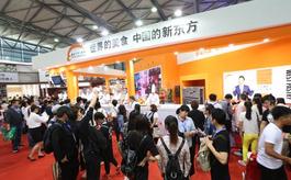 「即將舉辦」上海國際烘焙展覽會