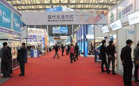 香港成人用品展览会AAE