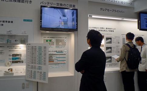日本東京LED照明展覽會LED NEXT STAGE