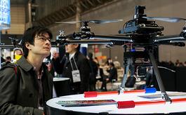 日本東京無人機展覽會Japan Drone