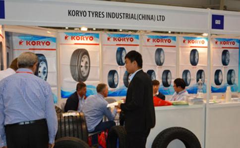 泰國曼谷橡膠及輪胎展覽會GRTE