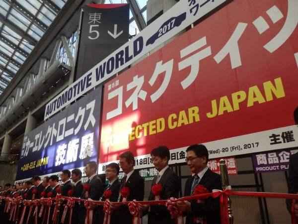 2020年日本大阪模具技术展览会INTERMOLD