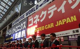 2020年日本大阪模具技術展覽會INTERMOLD