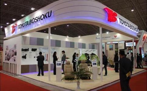 伊朗国际照明科技展览会_IEE