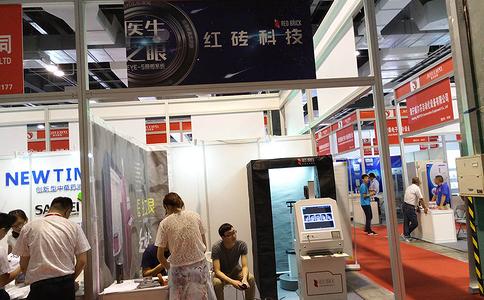 上海国际医疗美容及整形设备展览会Medical Beauty Expo