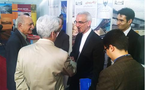 伊朗德黑蘭軌道交通展覽會Rail Expo