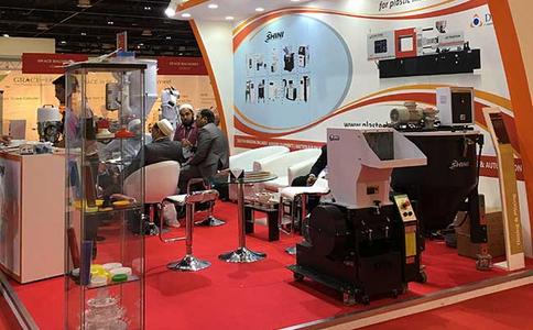 墨西哥蒙特雷工業機械制造展覽會EXPO MANUFACTURA