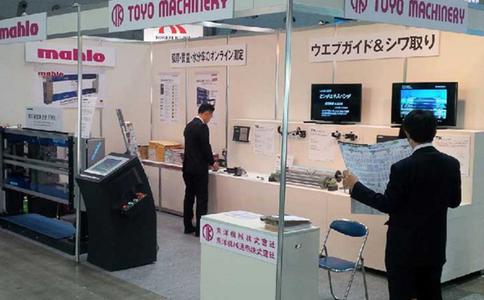 日本東京高功能薄膜技術展覽會Convertech JAPAN