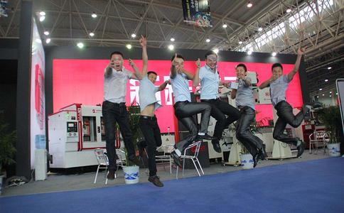 武漢國際機電產品展覽會