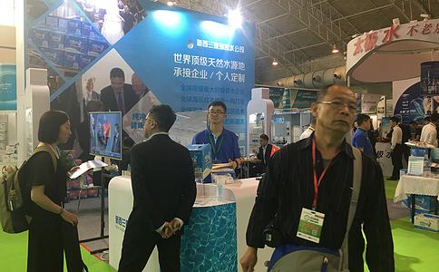 北京国际高端水展览会
