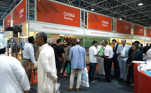 沙特塑料橡胶印刷包装及化工展览会Saudi