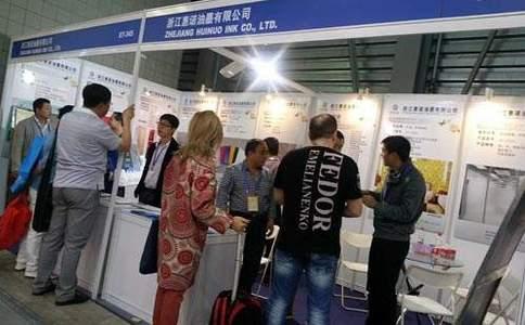 洛阳国际工业展览会Industry Exposition