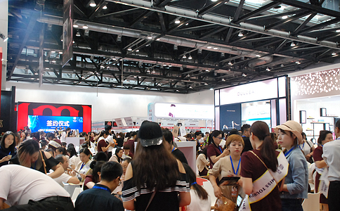 北京國際秋季美博會