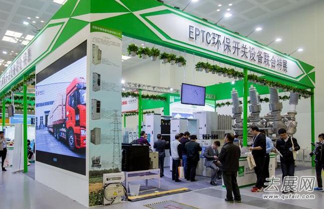 上海电力展,电力展会