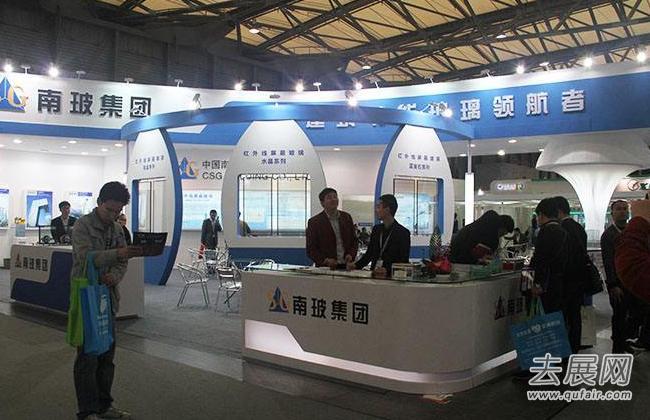 广州玻璃展,玻璃展会,广州展会