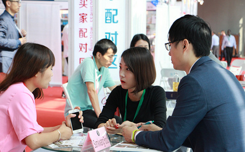 北京国际食品饮料展览会秋季
