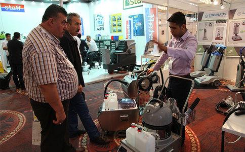 土耳其伊斯坦布爾清潔與維護展覽會ISSA&INTERCLEAN