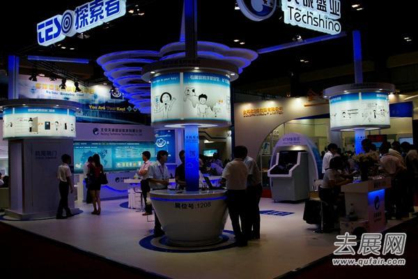 深圳金融展:金融创新与行业交流盛会