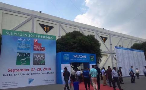 印度孟买食品加工展览会PACKEX INDIA
