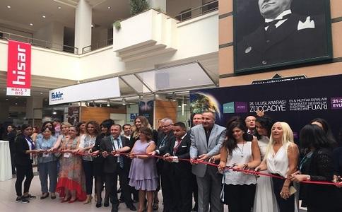 土耳其伊斯坦布尔家庭皇冠国际注册送48及礼品展览会Zuchex