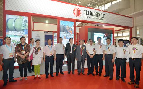 中國(北京)國際煤炭采礦展覽會