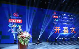 郑州汽车服务业耗材及易损件展览会