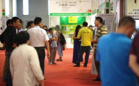 北京国际有机食品及绿色保健食品展览会