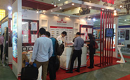 越南河内电线电缆展览会Wireviet