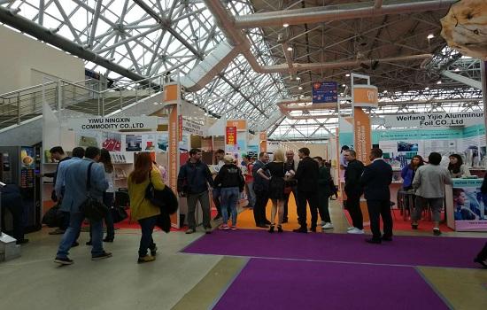俄罗斯莫斯科消费品展览会China Commodity Fair