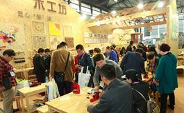 上海國際幼教展覽會SIEE