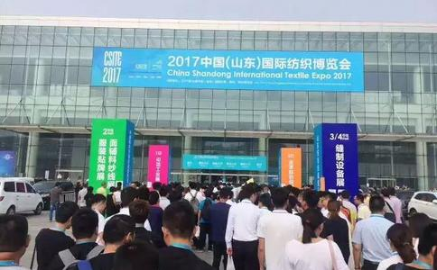 青岛国际纺织品印花皇冠娱乐注册送66展览会