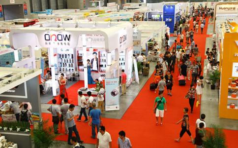 中國(上海)日用百貨商品交易展覽會CCAGM(百貨會)