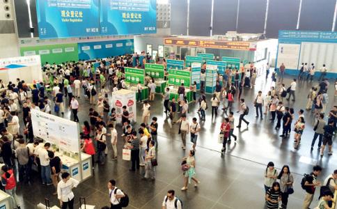 上海国际化工环保?#38469;?#21450;设备展览会CEEF