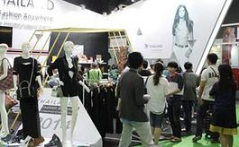 西班牙巴塞罗那电子商务展览会eDelivery