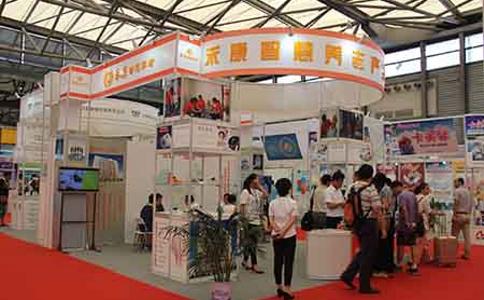 北京国际健康产业展览会CIHIE