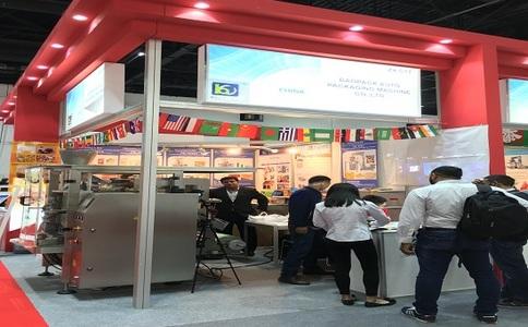 阿聯酋迪拜食品配料及食品加工展覽會Gulfood Manufacturing