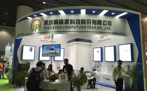 亚太电源产品及技术展览会power expo