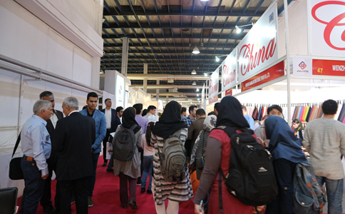 伊朗德黑蘭皮革鞋材及工業設備展覽會MPEX