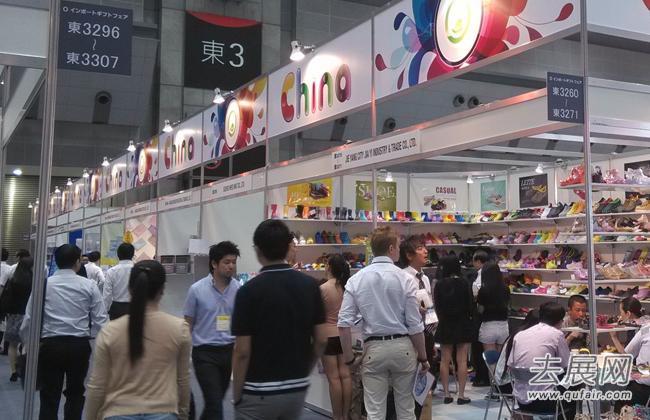 日本禮品展得到了各國使館商務處及相關協會的大力支持